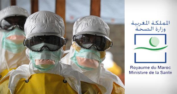 """خطر """"إيبولا"""" يعود من جديد ووزارة الصحة تعلن عن جملة من التدابير"""