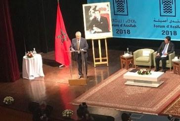 انطلاق منتدى أصيلا في دورته الأربعين بحضور الرئيس السينغالي