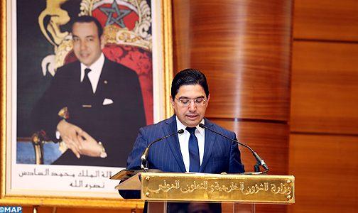 الملك يوجه رسالة إلى المشاركين في المؤتمر الدولي الخامس حول القدس