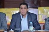 رسالة إلى السيد رئيس اتحاد كتاب المغرب