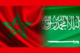 """رغم ارتكابها """"غلطة المصالح""""… المغرب لن ينجر لفخ المواجهة مع السعودية ويفضل الحفاظ على المشترك"""