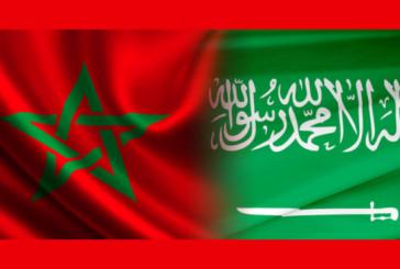 الأزمة بين المغرب والسعودية ليست جديدة وهذه أبرز نقط الخلاف