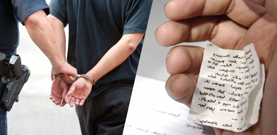 باكالوريا 2018.. توقيف 9 أشخاص يشتبه في تورطهم في تسهيل عملية الغش