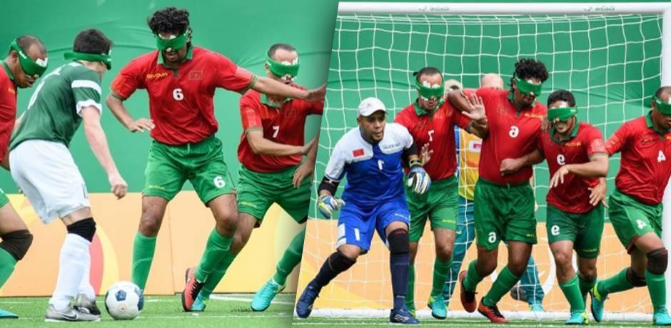 منتخب المغرب للمكفوفين يتأهل لربع نهائي المونديال