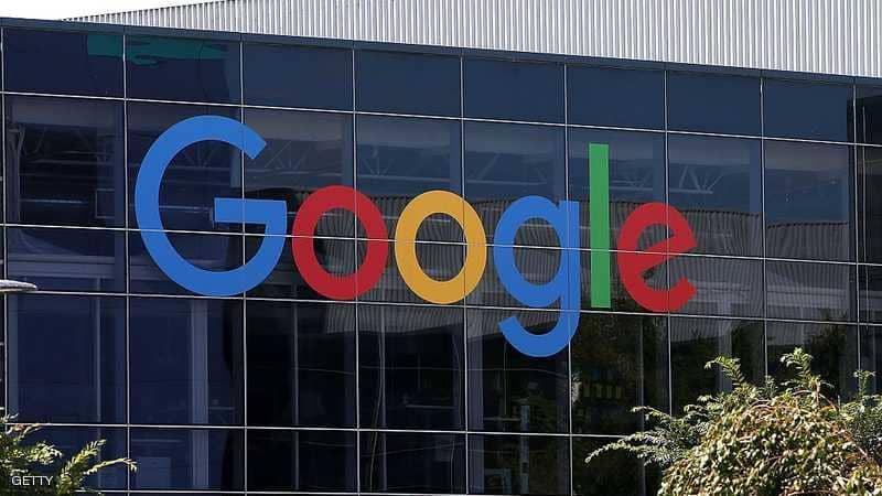 ترامب يهاجم الاتحاد الأوروبي دفاعا عن شركة غوغل