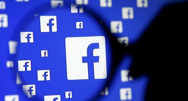 """""""فيسبوك"""" تحقق في احتمال انتهاك شركة لخصوصية المستخدمين"""