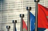 المغرب يتسلم من أوروبا آليات لوجيستيكية لمحاربة الهجرة السرية
