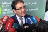 """الدورة الثانية للجامعة الشتوية تحت شعار """"العيش المشترك"""" لفائدة الشباب المغاربة المقيمين بالخارج"""