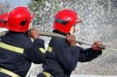 فاس… اندلاع حريق أثناء إفراغ عقار من مجموعة من المهاجرين الأفارقة