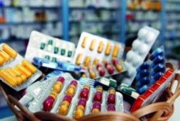 فاس: توقيف شخصين لاتهامهما باختلاس أدوية ومواد طبية
