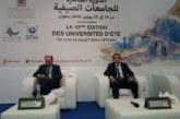 بنعتيق يجمع شباب مغاربة العالم بتطوان للحفاظ على صلتهم الوثيقة بالوطن