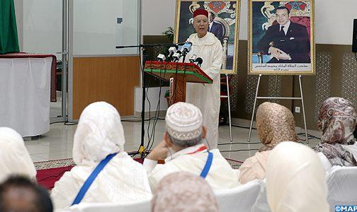 أمير المؤمنين يوجه رسالة إلى الحجاج بمناسبة مغادرة أول فوج منهم إلى الديار المقدسة