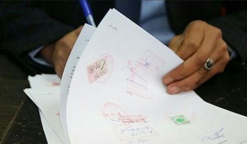 """الداخلية تدعو لتفعيل إلغاء """"التمبر"""" من فئة 20 درهما وعدم استخلاص واجباته"""