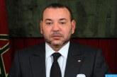 الملك يواسي العاهل الأردني بعد الإعتداء الإرهابي الذي استهدف مدينتين