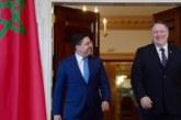 """المغرب وأمريكا يبحثان """"التصدي لإرهاب إيران"""""""