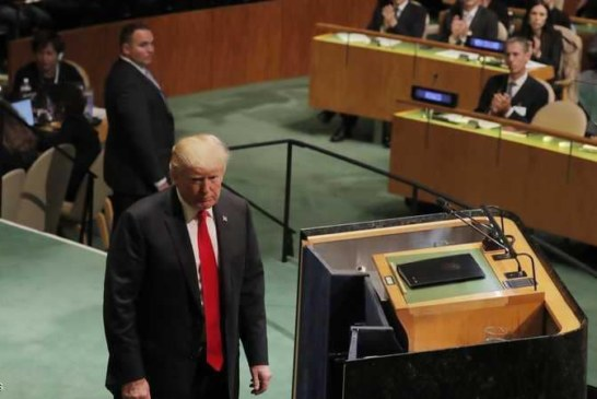 ترامب يكسر تقليدا قديما داخل الأمم المتحدة