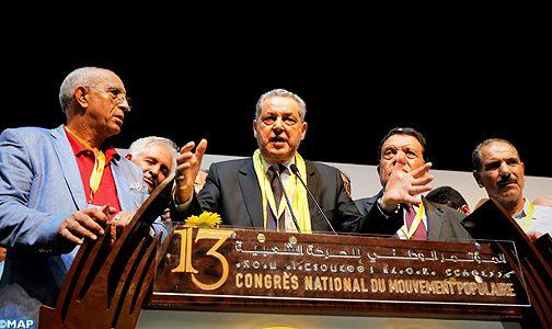 إعادة انتخاب العنصر أمينا عاما لحزب الحركة الشعبية في مؤتمر محسوم سلفا