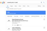 """غوغل يطلق """"خاصية جديدة"""" لتشغيل الشباب العربي"""