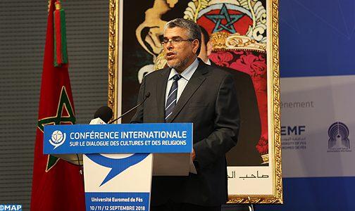 الملك يبعث برسالة إلى المشاركين في الدورة الثانية للمؤتمر الدولي لحوار الثقافات والأديان بفاس
