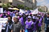 الفيدرالية الديمقراطية للشغل تقاطع احتفالات فاتح ماي وتخرج للاحتجاج في الشارع