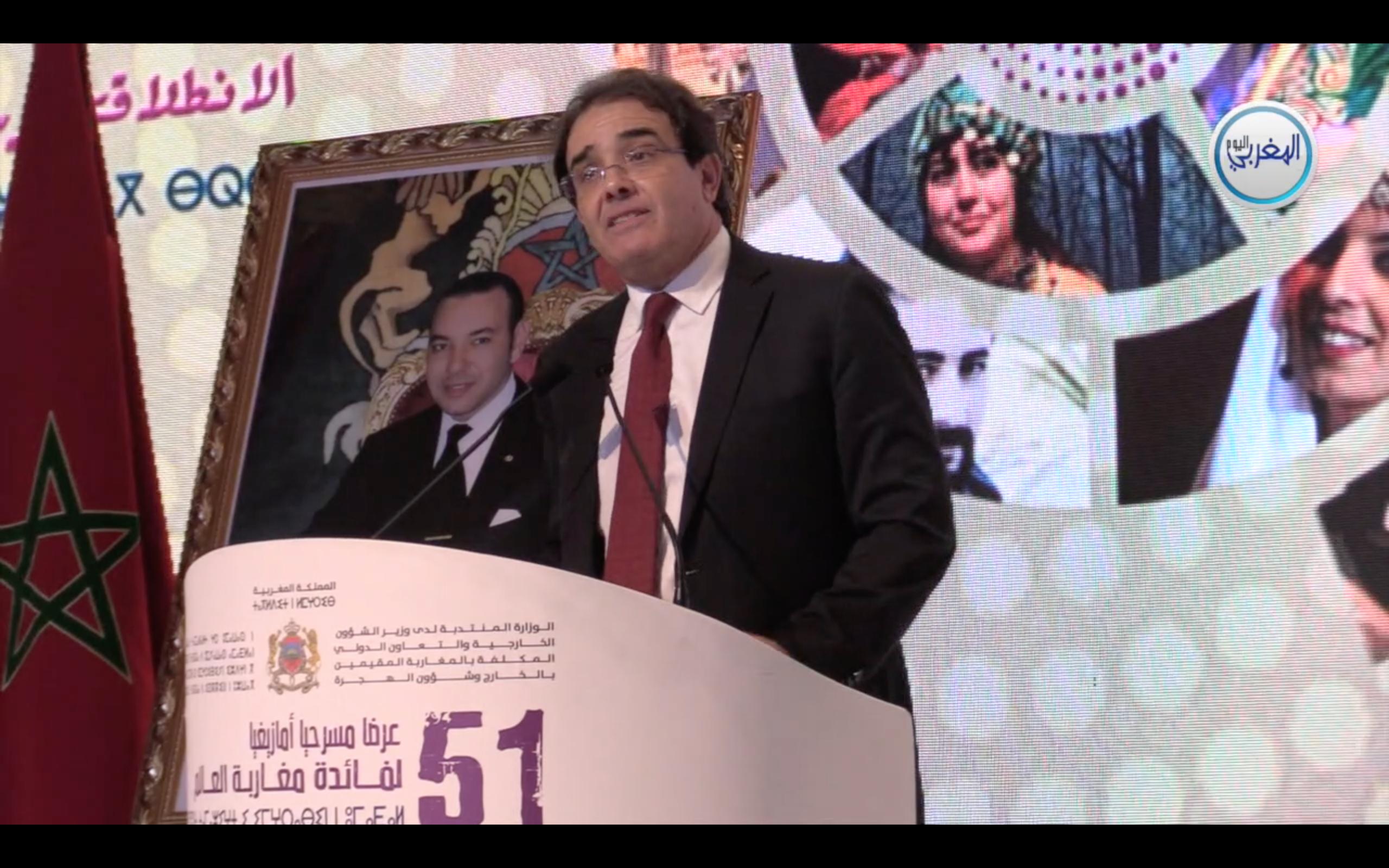 بالفيديو… بنعتيق في حضرة الفنانين… ارتسامات على هامش إطلاق جولات مسرحية باللغة الأمازيغية لفائدة مغاربة العالم