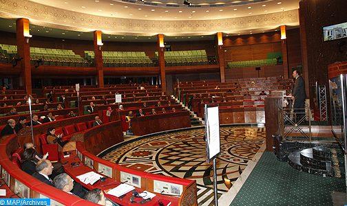 مجلس المستشارين يعقد بعد غد الاثنين جلسة عمومية لانتخاب رئيس المجلس