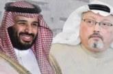 القدس العربي تكشف 5 أسباب وراء امتناع المغرب عن دعم السعودية في قضية خاشقجي