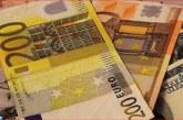 بنك المغرب يقرر تشديد المراقبة على تحويل العملة الصعبة