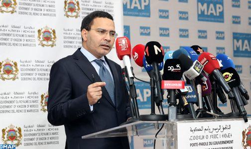 المغرب يقرر الاستجابة لدعوة المبعوث الشخصي للأمين العام للأمم المتحدة إلى مائدة مستديرة حول قضية الصحراء المغربية