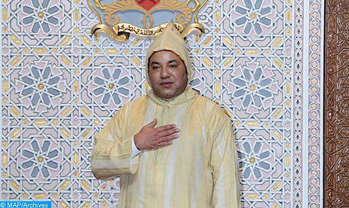 الملك يدعو البرلمانيين للمساهمة الفعالة في دينامية الإصلاح التي تعرفها البلاد