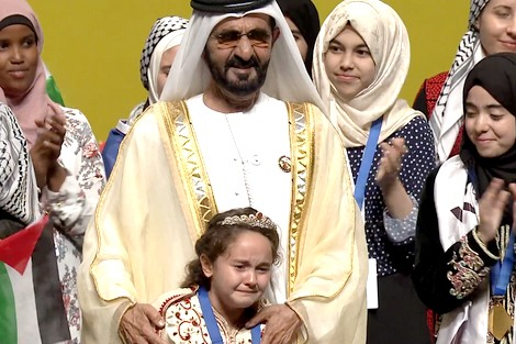 """الطفلة المغربية مريم امجون تُتوج بجائزة """"تحدي القراءة العربي"""""""
