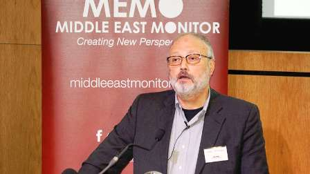 وفد أمني سعودي بإسطنبول بموافقة تركية للتحقيق في اختفاء خاشقجي