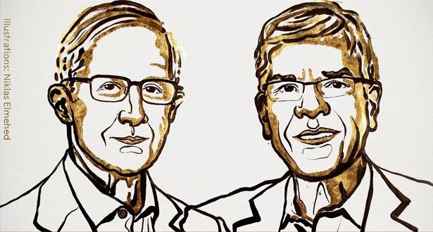 أمريكيان يفوزان بجائزة نوبل للاقتصاد للعام 2018