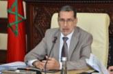 العثماني: التحقيق جار من أجل معرفة الأسباب الحقيقية وتحديد المسؤوليات في حادث القطار