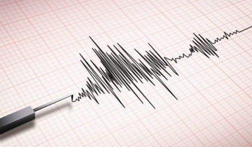تسجيل هزة أرضية بقوة 3,2 درجات بإقليم مكناس