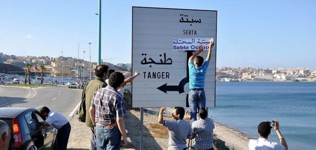 اليمين المتطرف الإسباني يريد عزل سبتة ومليلية المغربيتين عن المملكة