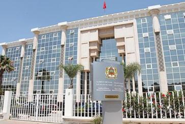 وزارة الثقافة والاتصال تقدم لأول مرة جردا عاما للتراث الثقافي الوطني