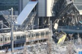 أنقرة.. مصرع 7 أشخاص في حادث قطار وإصابة 46 آخرين
