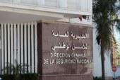 أكادير… اعتقال ثلاثة أشخاص مخمورين متهمين بالقتل