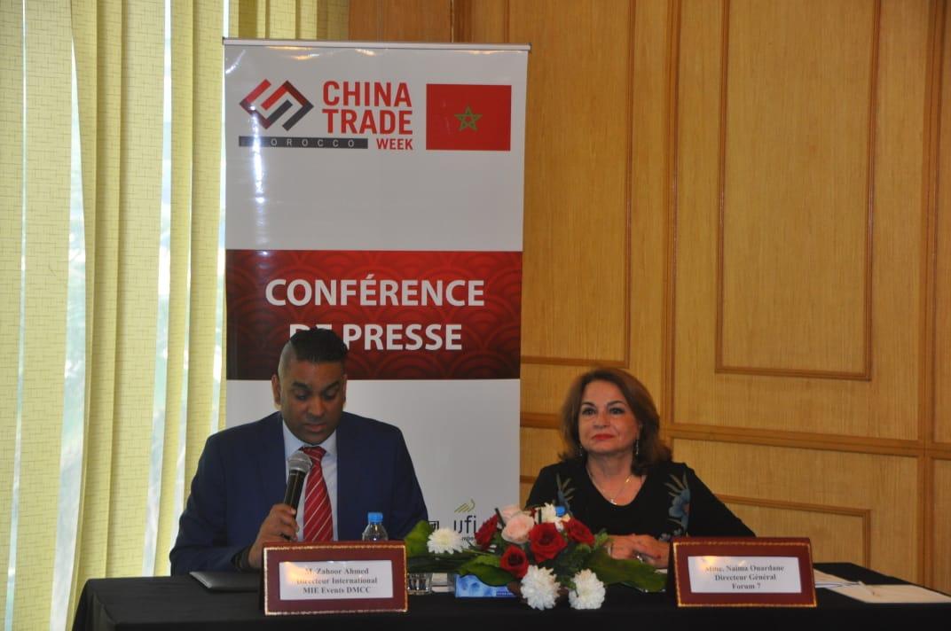 """الدار البيضاء تحتضن الدورة الثانية للمعرض الصيني للتجارة بالمغرب """"شاينا تراد ويك موروكو"""""""