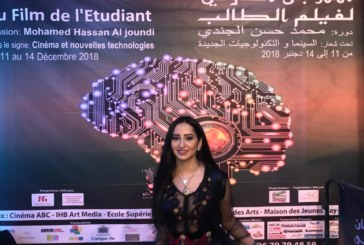 المغربية صوفيا بنكيران تتوج بلقب ملكة جمال خلال مهرجان بالبيضاء