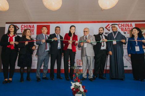 """الدورة الثانية للمعرض الصيني للتجارة بالمغرب  """"شاينا تراد ويك موروكو"""""""