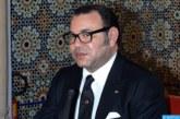 الملك يوجه رسالة سامية إلى المشاركين في أشغال الملتقى البرلماني الثالث للجهات