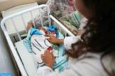وزارة الصحة تدعو لفتح تحقيق حول وفاة رضيع وتدهور صحة خمسة أطفال بمستشفى بالرباط