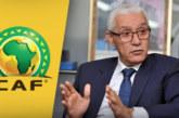 """وزير الشباب والرياضة: المغرب لن يترشح لاستضافة """"كان"""" 2019"""