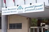 وزارة الشغل تكشف وضعية الوحدات الصحية التابعة للصندوق الوطني للضمان