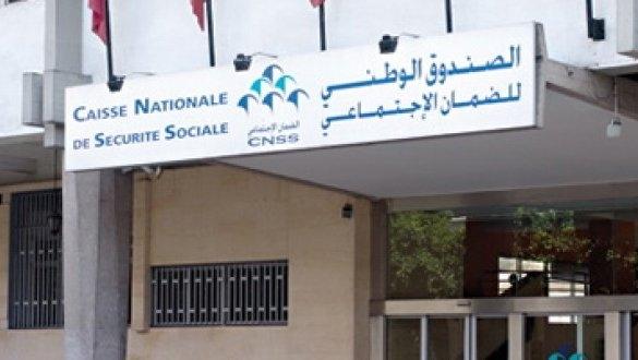 الصندوق الوطني للضمان الاجتماعي مهدد بالإفلاس في غضون سنوات
