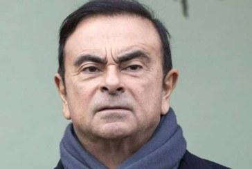 محامي الدفاع عن كارلوس غصن ينسحب من القضية