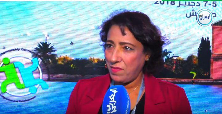 نائبة رئيس جهة الرباط تتحدث عن أهمية المنتدى العالمي للهجرة والتنمية + فيديو