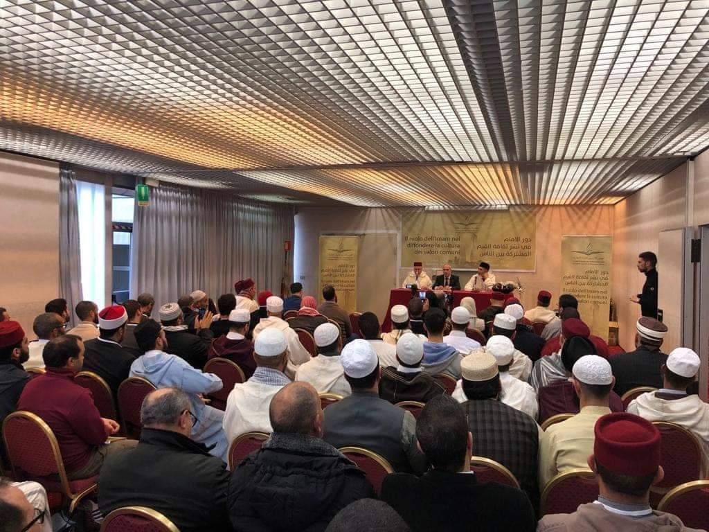 مدينة بولونيا الإيطالية تحتضن دورة علمية لفائدة الأئمة والمرشدات حول موضوع: دور الإمام في نشر القيم المشركة